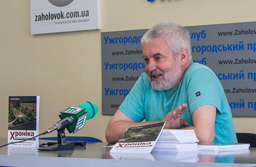 В Ужгороді Сергій Федака перезентував нове видання з історії Закарпаття