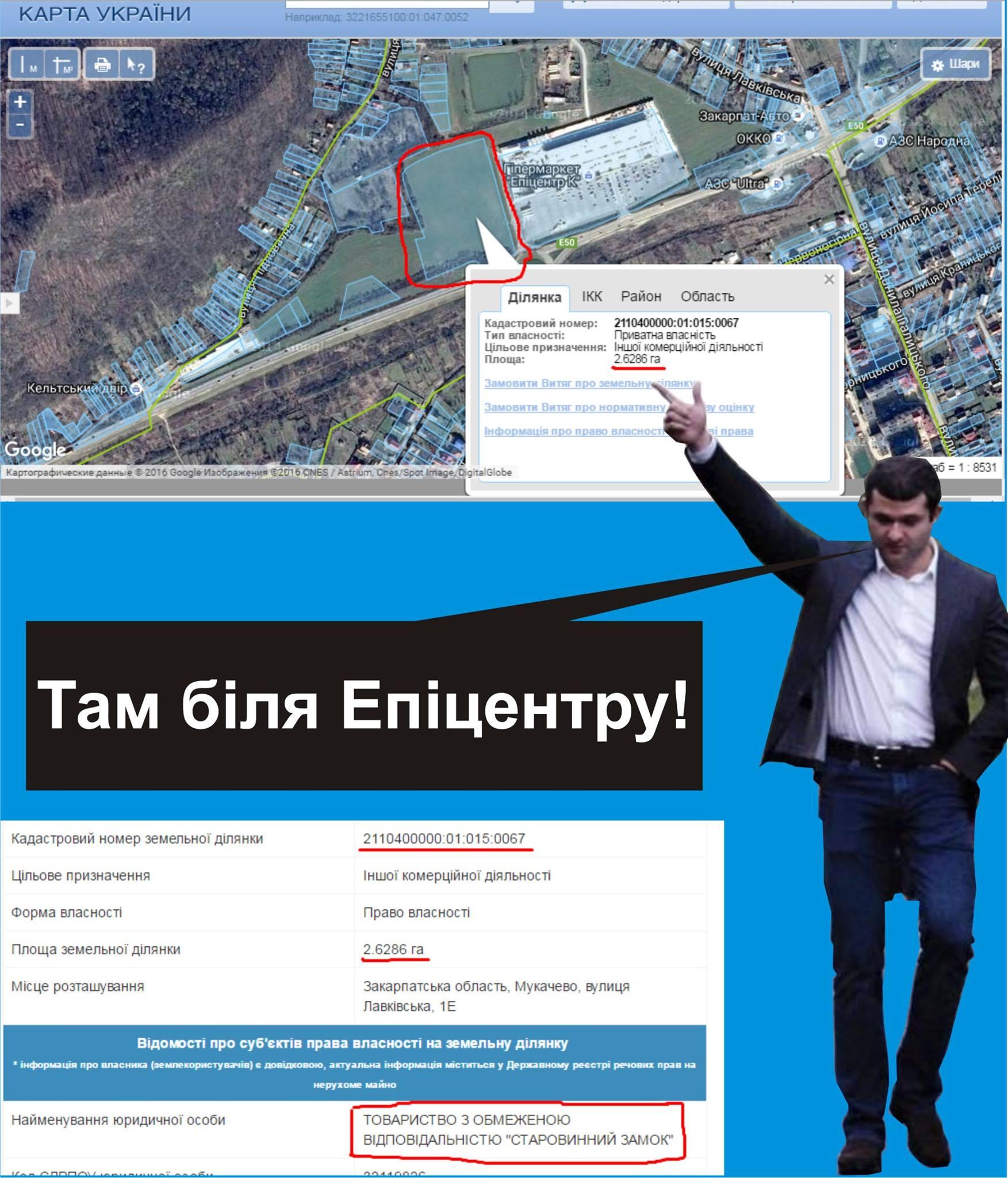 Мер Мукачева Андрій Балога будує черговий супермаркет