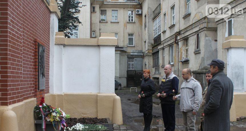 В Ужгороді військові та волонтери вшанували пам'ять жертв московської окупації Угорщини (ФОТО)