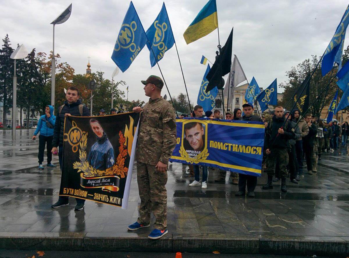 В Харкові пройшов марш на честь загиблого закарпатського офіцера (ФОТО)