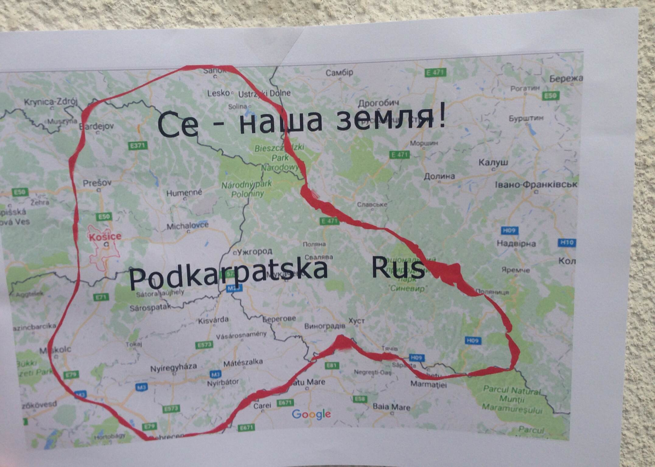 Закарпатські політичні русини висунули територіальні претензії до п'ятьох держав (ФОТО)