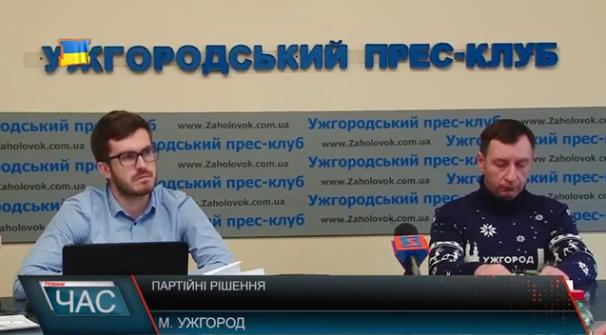 В президії заходу присвяченого політичній корупції опинився підозрюваний у хабарництві заступник мера Ужгорода (ВІДЕО)