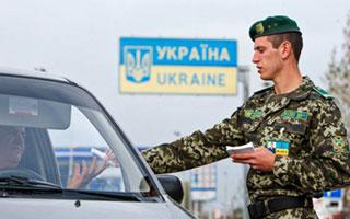 Громадянин Словаччини спробував відкупитись від прикордонників у пункті пропуску «Ужгород» (ФОТО)
