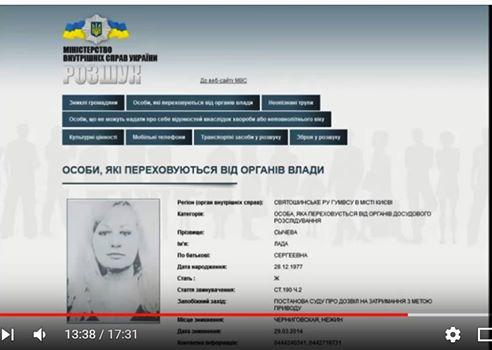 Представник антикорупційного органу НАЗК від Закарпаття просить СБУ зайнятись заїзджою гастролеркою
