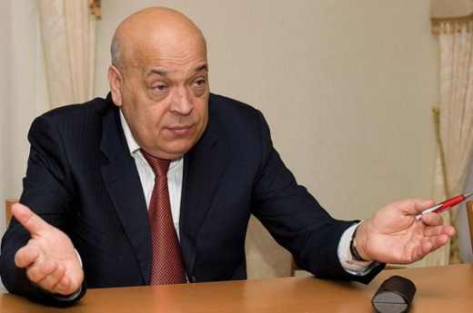 Москаль каже, що «Децентралізація призведе до зникнення Закарпатської області»