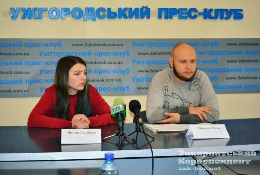 """В Ужгороді пройде фестиваль """"важкої"""" музики"""