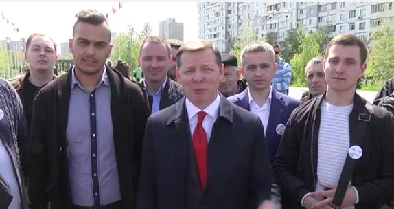 Головний радикал закликав перечинців підтримати команду Тараса Іпполітова (відео)