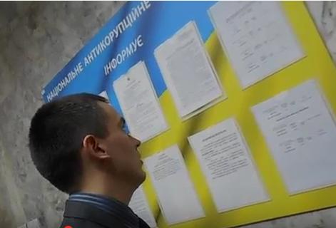 """Закарпатська журналістка назвала НАБУ колгоспом """"Червоне дишло"""" (відео)"""