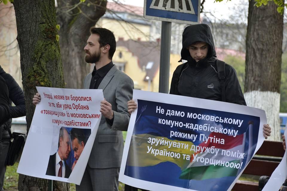 В Ужгороді націоналісти пікетували посольство Угорщини (фото)