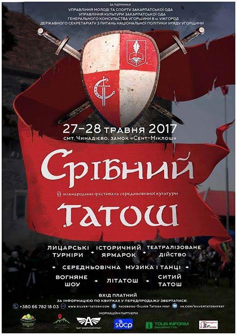 На Закарпатті цими вихідними відбудеться видовищний фестиваль середньовічної культури
