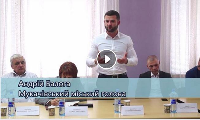 """Мукачівці не вірять у майбутнє """"лузерного"""" МДУ"""