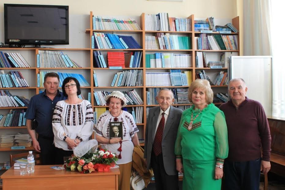 В Ужгороді презентували  унікальне наукове видання «Іван Чендей у колі сучасників»