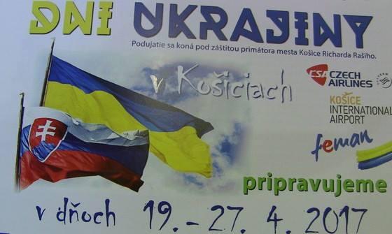 У словацькому Кошице про ситуацію в Україні говорили не українською