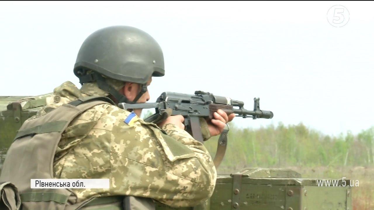 Ужгородські резервісти успішно виконали поставлені перед ними завдання