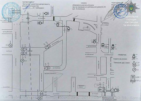 В Ужгороді перекриють одну з центральних магістралей (схема)
