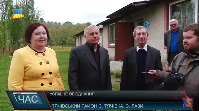 Успішний приклад об'єднання Тячівської громади (відео)