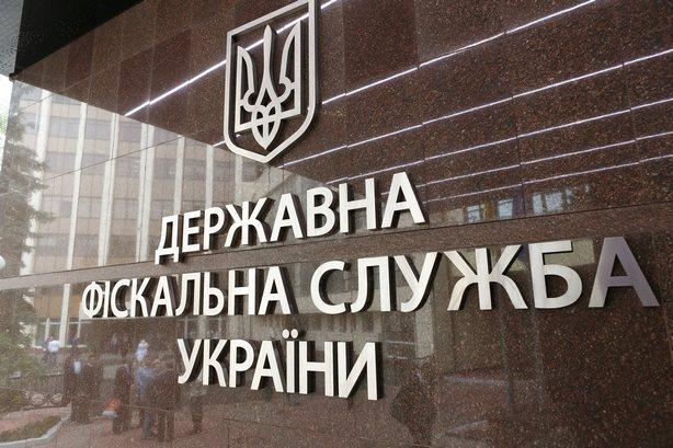Закарпатські податківці викрили масштабні махінації на суму понад 10 мільйонів гривень