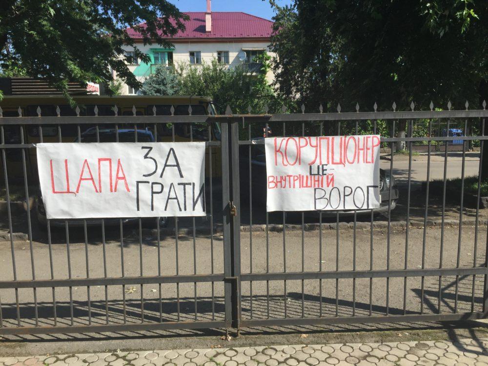 В Ужгороді проходить суд у справі про хабарництво заступника мера Цапа (фото)