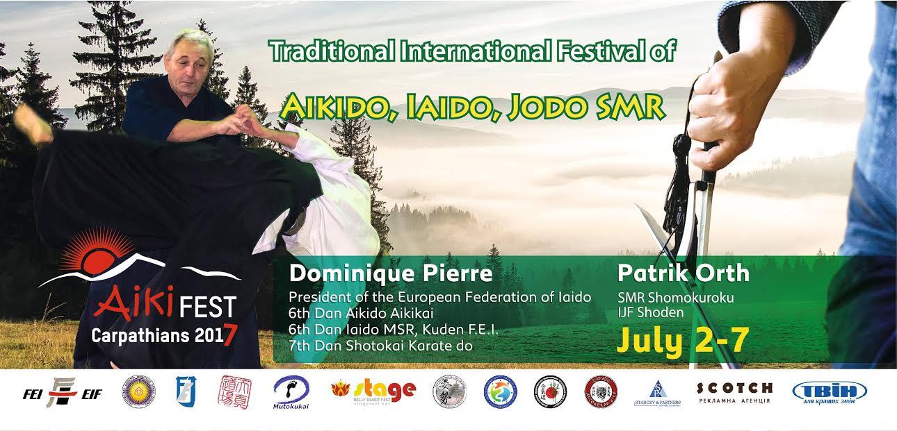 У липні в Карпатах охочі займатимуться айкідо, іайдо та дзьодо