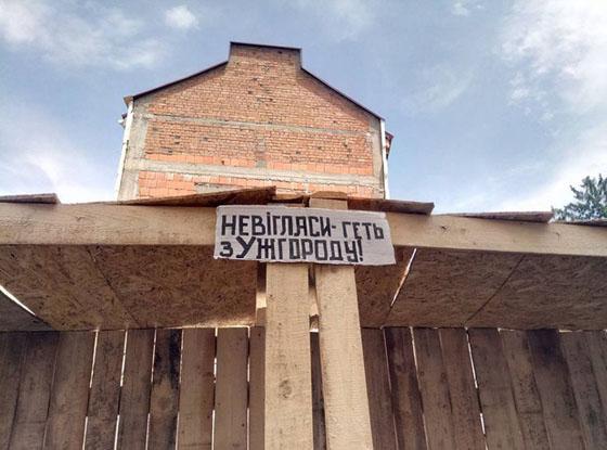 Ужгородці обурені руйнацією історичної спадщини міста (ФОТО)
