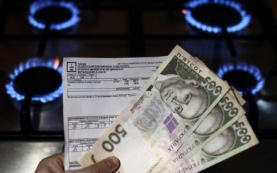 Закарпатці боргують за спожитий газ майже 875 млн. грн.