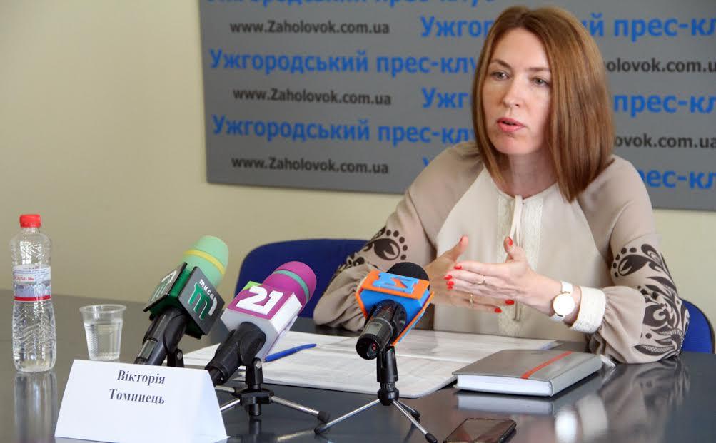 В Ужгороді презентували підвищені ціни на газ