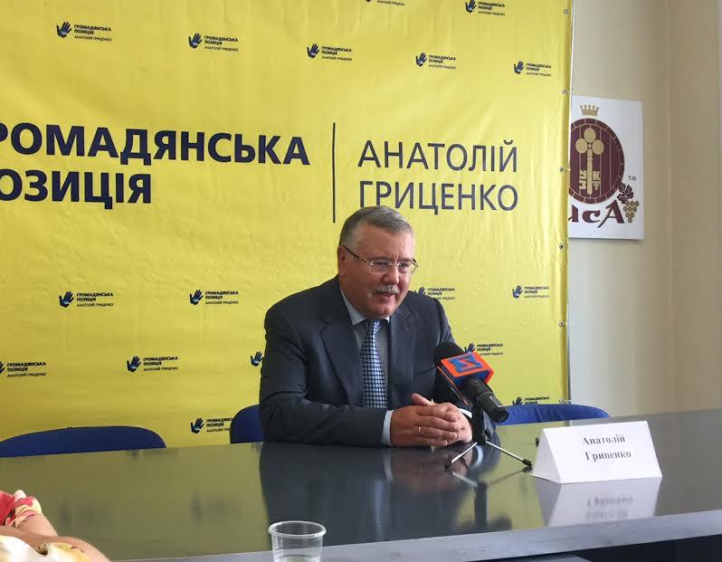 В Ужгороді Анатолій Гриценко запропонував пожиттєву тюрму для корумпованих суддів та правоохоронців (відео)