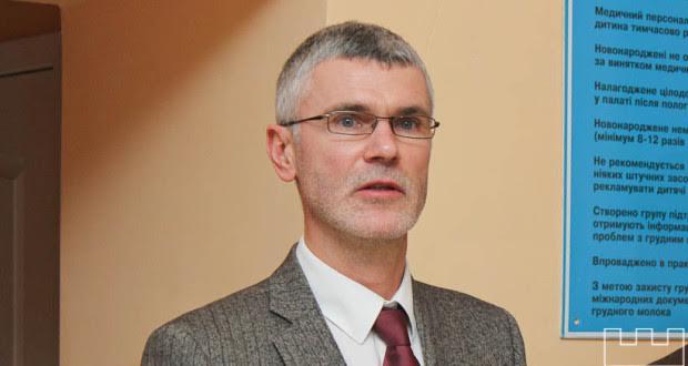Геннадій Москаль відзначив консула Угорщини «Золотим ведмедиком»