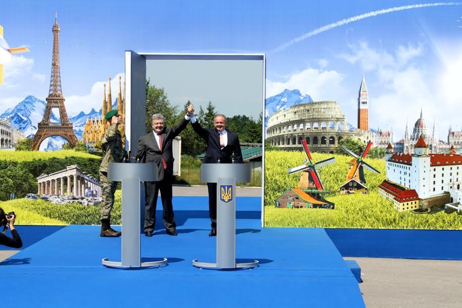 На Закарпатті Президенти України та Словаччини дали «зелене світло» безвізу в ЄС (фото)