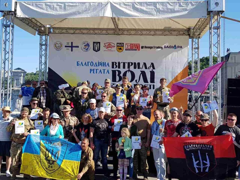 Ірина Галай допомогла закарпатським атовцям взяти призове місце на благодійній регаті в Києві (фото)