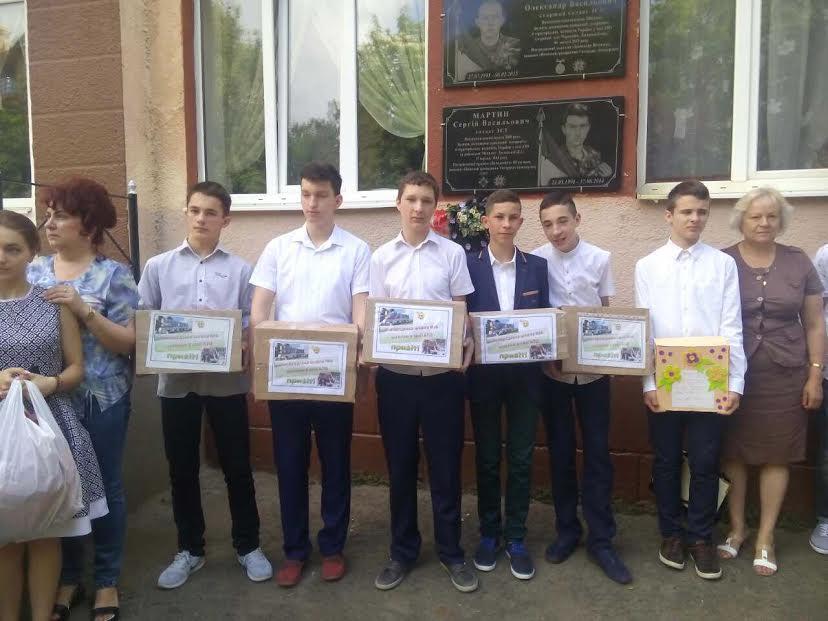 Закарпатських школярів запрошують до Верховної Ради України