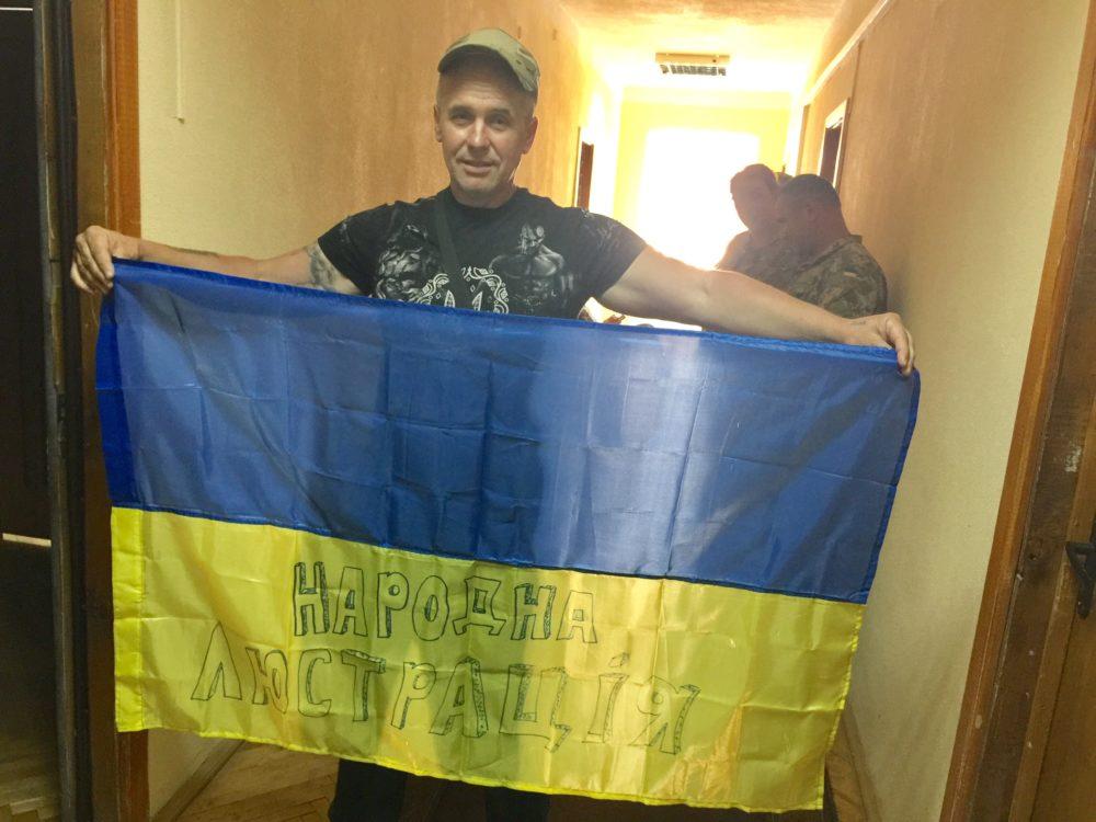 Суддя Луцович не з'явився на судове засідання у справі Закарпатського атовця (фото)