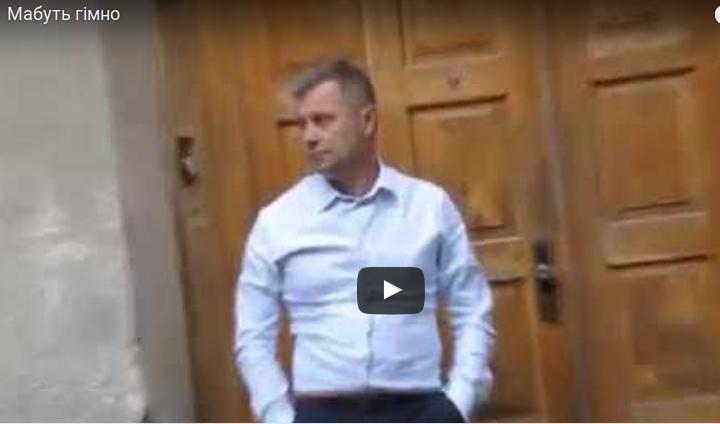 Громадські активісти зацькували прокурора Ужгородського гарнізону (відео)