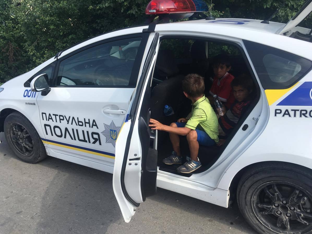 В Ужгороді затримали циганчат, які нюхали клей (фото)