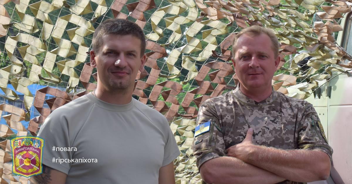 Закарпатську 128 бригаду очолив Сергій Собко