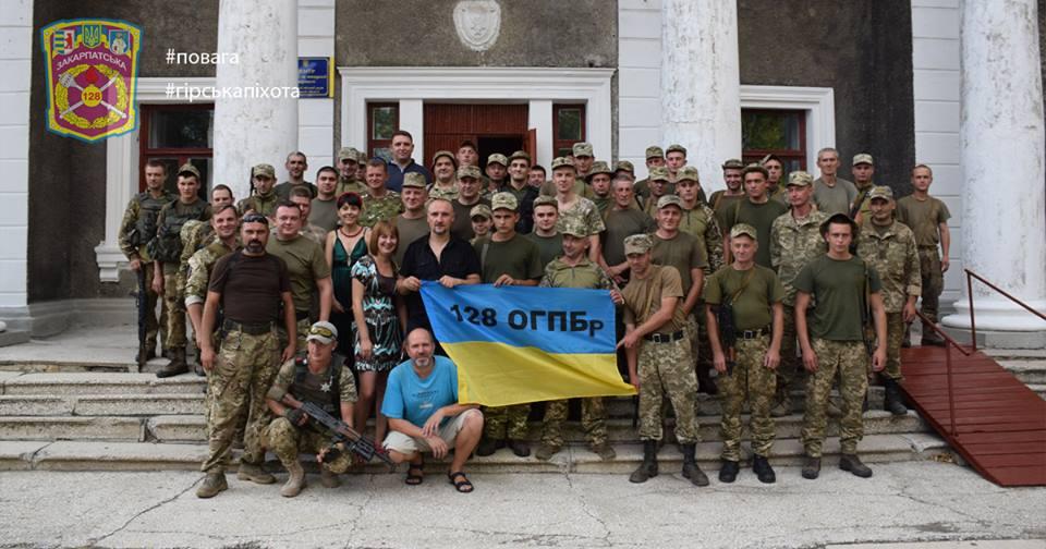 """Закарпатську бригаду відвідав гурт """"Мандри"""" (фото)"""