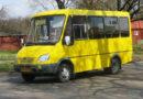 В Ужгороді змінено маршрут автобуса № 158