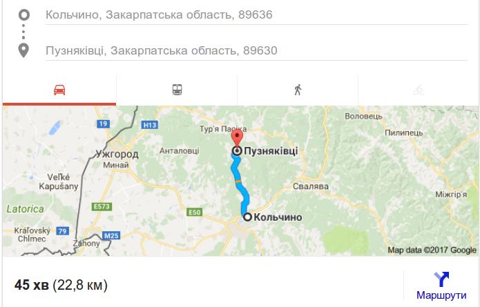 Чи збудує дорогу між  Мукачівським і Перечинським районами румунський підрядник?