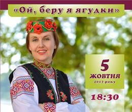 Закарпатська співачка Яна Садварій представить у філармонії сольну програму