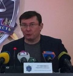 Генпрокурор Луценко закликав ужгородських суддів присікати на корені спроби затягнути справу Цапа (відео)