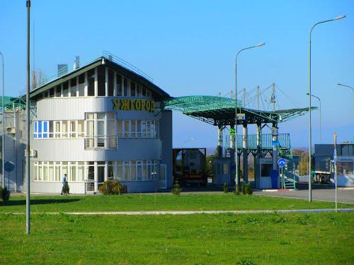 """До кінця жовтня пункт пропуску """"Ужгород"""" на реконструкції"""