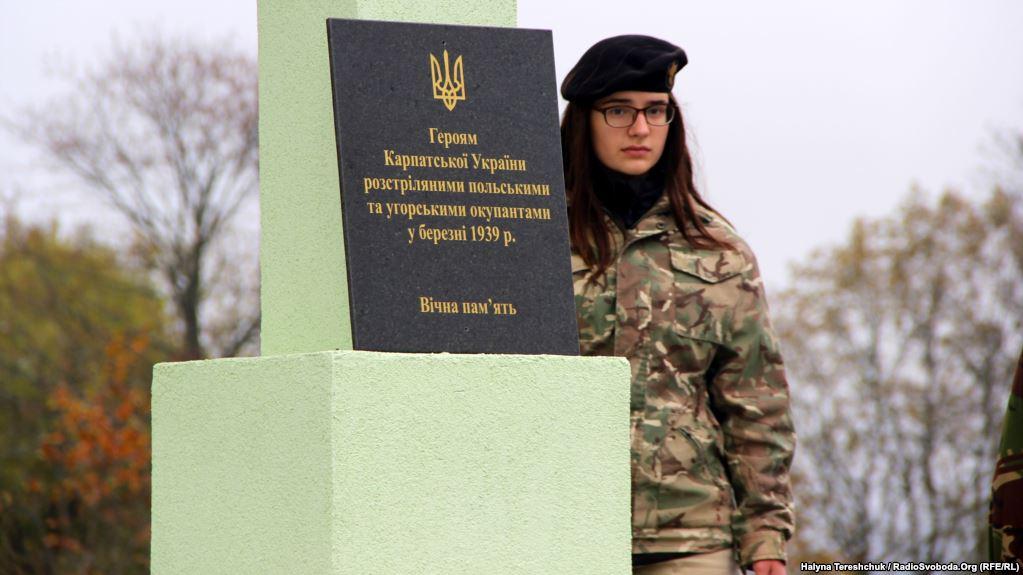 На Верецькому перевалі відкрили Меморіал Героям Карпатської України (фото)