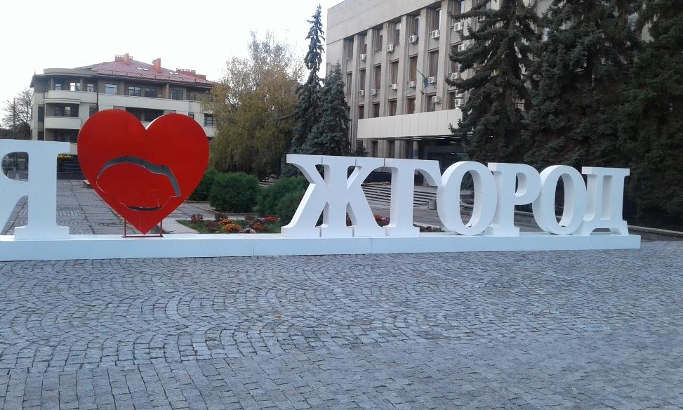 Оприлюднено відео можливих пошкоджувачів знаку «Я люблю Ужгород» (відео)