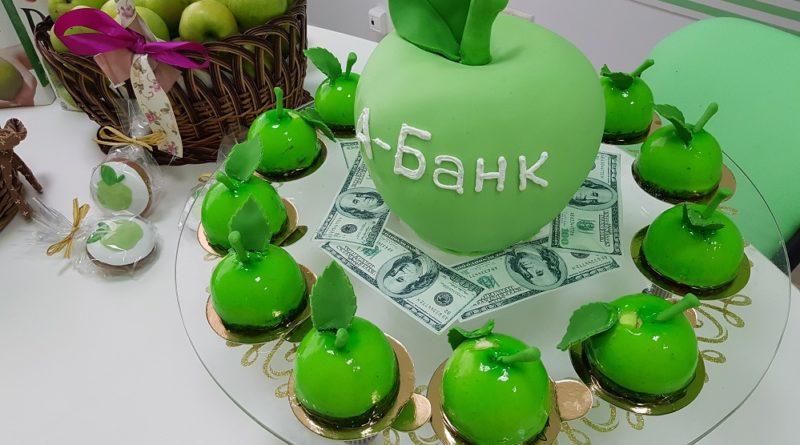 В Ужгороді відкрили нове відділення А-Банку (відео)