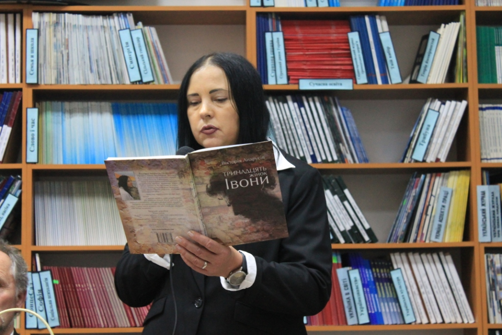 Відома закарпатська письменниця Вікторія Андрусів презентувала нову книгу в обласній бібліотеці (фото)