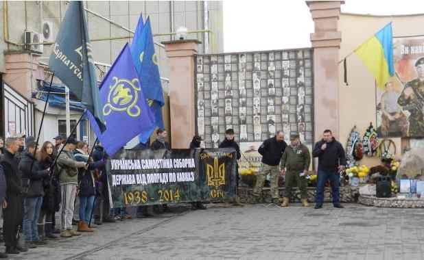 В Берегові відбулася хода та низка заходів з нагоди 79-ї річниці Карпатської Січі (ФОТО, ВІДЕО)