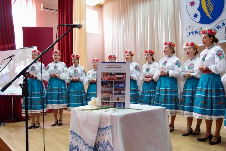 Презентацією книги-альбому Ужгородський коледж культури і мистецтв підсумував ювілейний рік (фото)