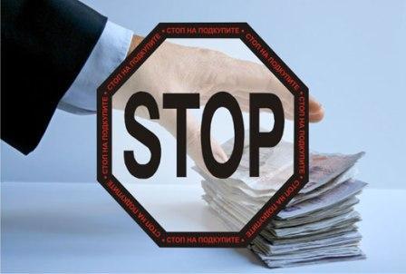ДФС закликає закарпатців долучатись до боротьби з корупцією