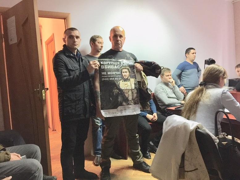 """Суд у справі атовця Андрія Мазура пройшов під наглядом """"беркутівців"""" (відео)"""