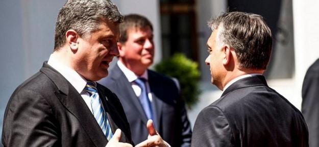Як наростатиме конфлікт України та Угорщини